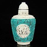 清代瓷雕禄字满工鼻烟壶