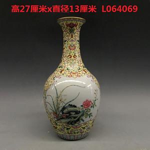 黄底粉彩花纹赏瓶