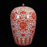 清代矾红细路福寿统身绘画冬瓜罐