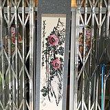 民国原装裱著名 吴昌硕 弟子上海南画院院长 西晴云 花卉挂轴