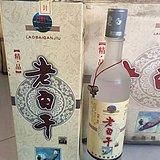 98年 老酒