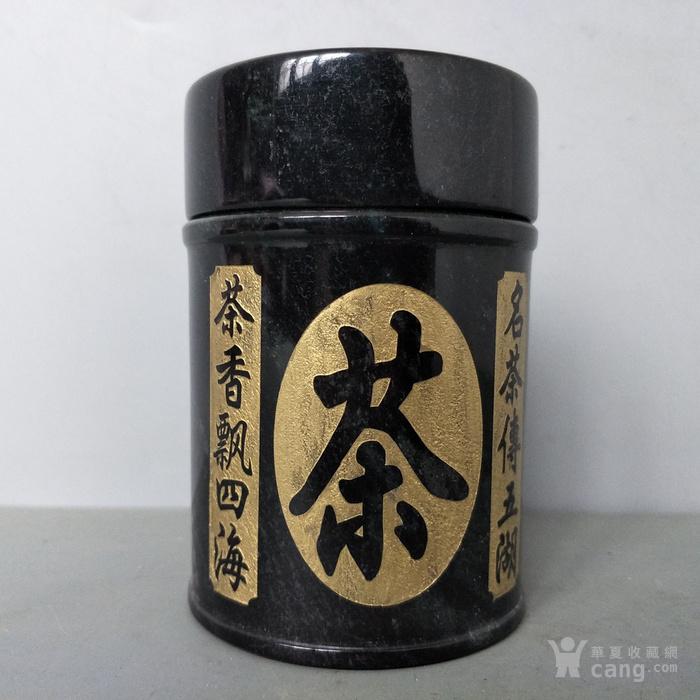 墨玉茶叶罐