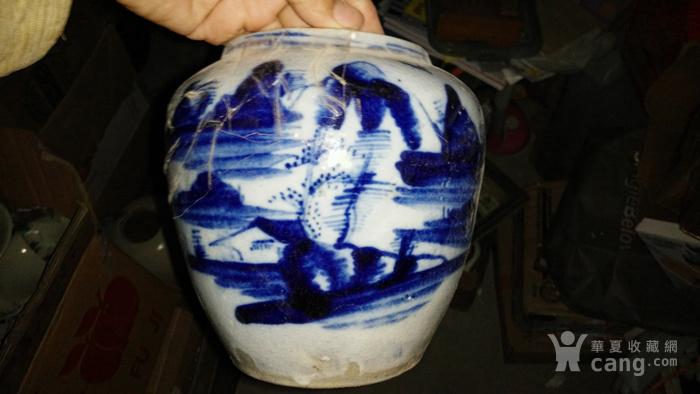 山水残罐,博山窑
