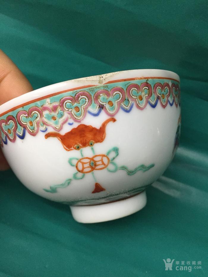 晚清民国团龙团凤纹粉彩小碗