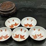 五只红枫叶小碟
