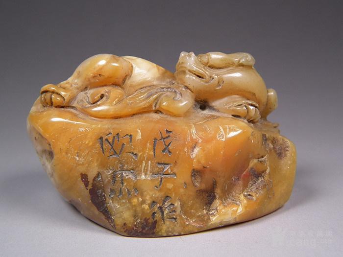 老寿山石高浮雕螭龙随形大印章