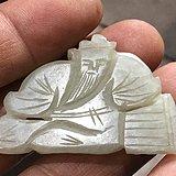 不老奉送清朝和田玉人物挂件古玩包老真明清玉陶瓷器字画蜜蜡青铜