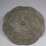 老坑龙纹葵形大铜镜