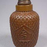 深黄色寿山石圆雕酒罐形舍得大印章