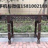 清末老红木 酸枝 大尺码琴桌