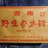 2002年普洱熟茶砖