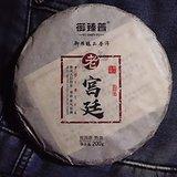 老宫廷普洱熟茶饼
