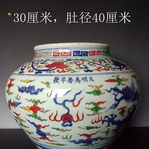 五彩龙纹罐