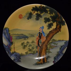 瓷器 珐琅彩行乐图人物大盘