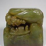 老坑寿山绿冻石圆雕镂空高士泛舟山水大方印章