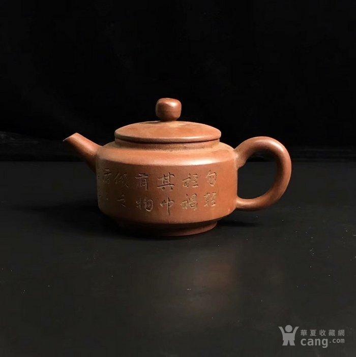 曼生紫砂壶