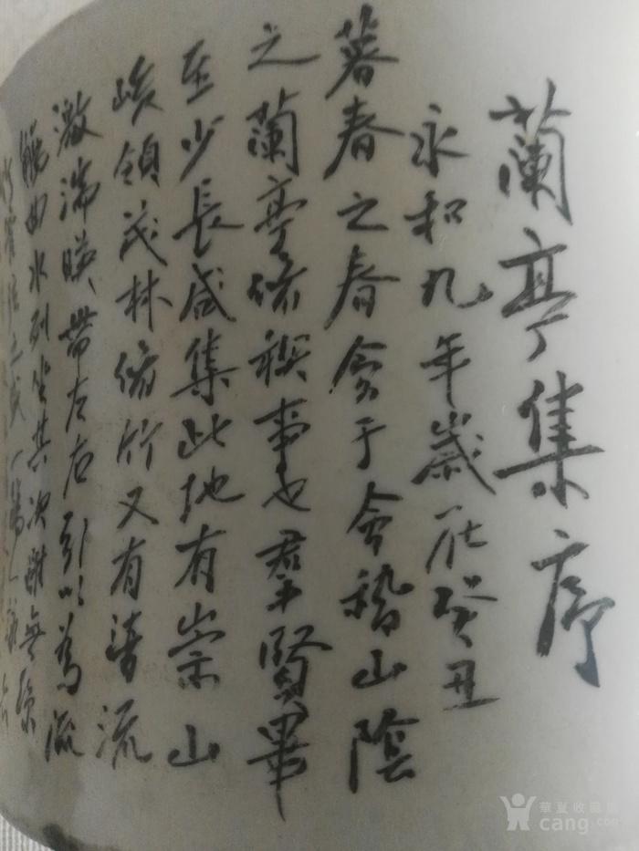 清早期云南草圣阚祯兆书法大笔筒