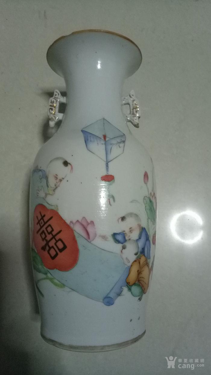 民国人物瓶
