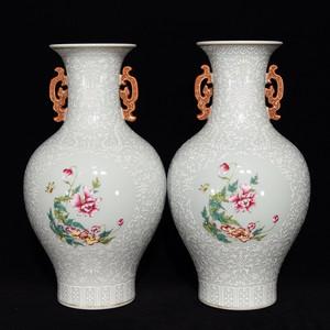 瓷器 爬花珐琅彩虞美人花蝶纹双耳瓶
