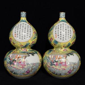 瓷器 粉彩开光人物诗文葫芦瓶