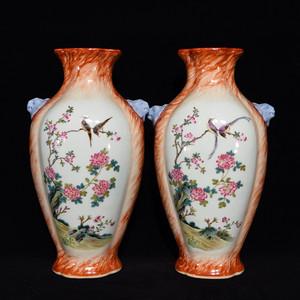 瓷器 粉彩花鸟兽耳花瓶