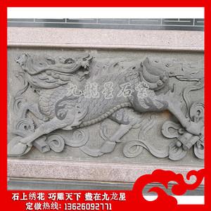 文化石浮雕 石雕麒麟浮雕 石浮雕厂家