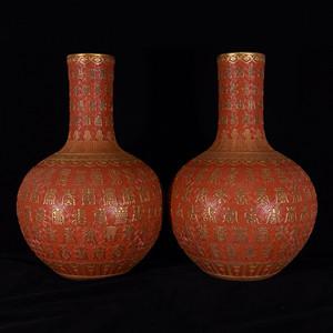 瓷器 珊瑚红釉雕刻描金百寿纹天球瓶