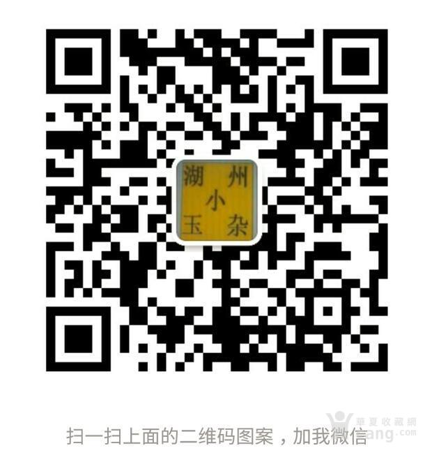 明代和田青白玉镂空寿星仙鹿大葫芦佩图12