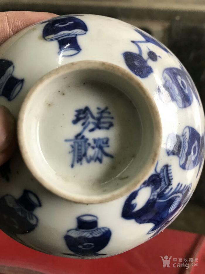 清代若深珍藏,茶碗盖