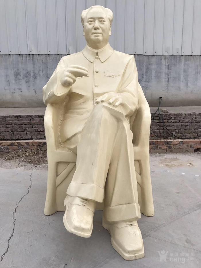 毛主席像。威信1136526815