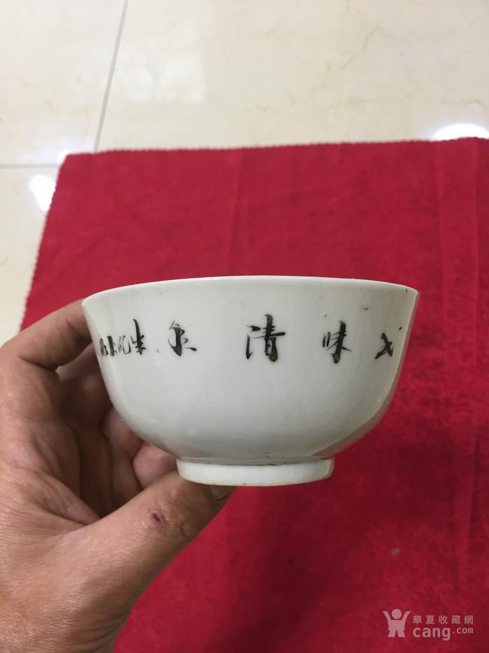 民国至解放初薄胎花卉 生记出品 小茶碗