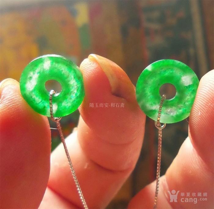 天然满绿翡翠平安扣耳环一对