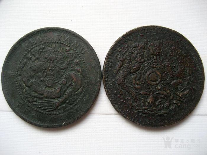 私版北洋浙江铜板