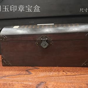 和田玉印章宝盒